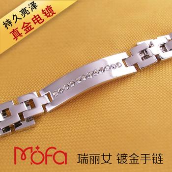 Accessories watch bracelet gold plated women's 18k platinum watches chain magazine brief
