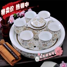 Jingdezhen ceramic set tea set teaberries set double layer kung fu tea
