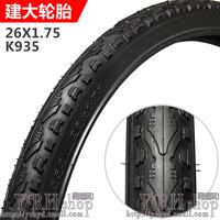 free shipping 2013 kemda k1027 26*1.95  mountain bike tyre