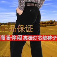 Autumn and winter thick plus size plus size corduroy pants casual pants male quinquagenarian high waist 100% cotton corduroy