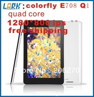 free shipping the cheapest E708 Q1 quad core 1GB 8GB 7inch IPS Screen tablet pc AllWinner A31S Android 4.2.2 Wifi 1280x800