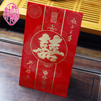 hot sell Oversize red envelope new year red envelope the word  free shipping