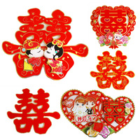 hot sell Flock printing word Large festive supplies flock printing door wedding supplies word stickers  free shipping