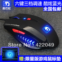 Free shipping new alliance Mamba gaming mouse wired mouse usb mouse laptop mouse pad