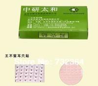 Free shipping Ear wang bu liu seed Ear beads 6000 beads chinese acupuncture ear sticker