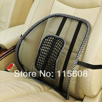 Car cushion car summer viscose back support lumbar pillow pad back cushion car lumbar support