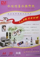 Free delivery,inkjet water transfer white color a4 paper