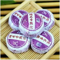 25pcs Premium glutinous rice flavor  pu'er tea puerh ripe tea 100g body care products free shipping