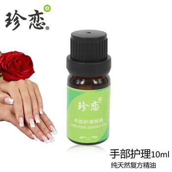 Essential oil compound hand care oil massage moisturizing whitening hand crack