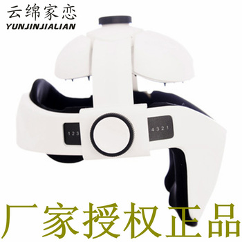Physical therapy machine head massage device massage instrument electric massage device