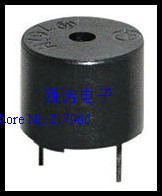 20PCS/LOT ,Supply Passive STD1205GP impedance 42 ohms Frequency 2400HZ 2000HZ   4000HZ buzzer 12095