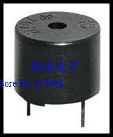 20PCS/LOT ,Supply Passive STD1205GP impedance 42 ohms Frequency 2400HZ 2000HZ   4000HZ buzzer 12095