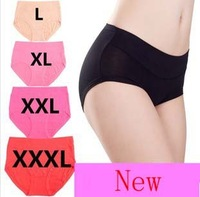 013 NEW Free shipping Charming Sexy Women Padded Seamless Butt  Shaper Big pants  Underwear for fat girl