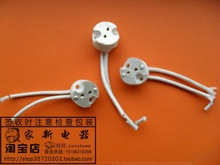 220v power cable promotion