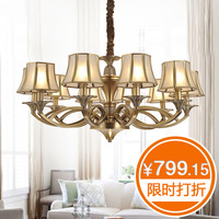 modern brief Fashion copper  rustic american vintage pendant light
