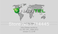 Navitel map, Russia map, in March 2013, GPS navigation map