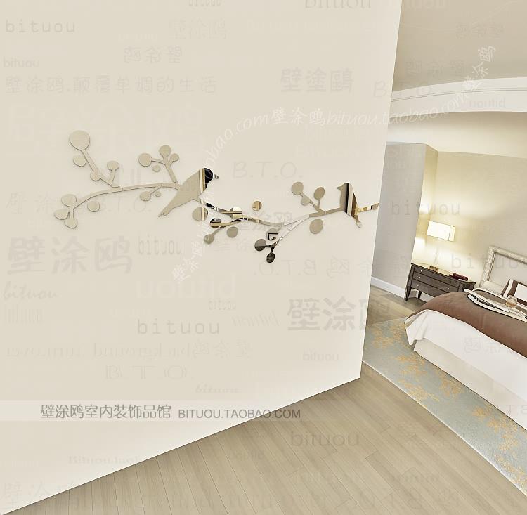 Buy wholesale ikea style acrylic entranceway bird and tree m - Miroir stickers ikea ...