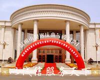 Inflatable arch rainbow door 6 meters 10 meters 12 meters 15 meters 18 meters 20 meters all red inflatables arch