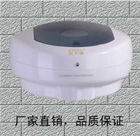 Sensor soap dispenser automatic sterilizer wall-mounted soap dispenser induction sterilizer pallet belt