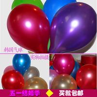 Neo married wedding balloon arch 12 3.5g circle pearl balloon