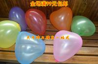 Large married balloon red pinkish purple heart shaped balloon wedding balloon