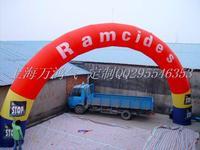 Multicolour 5-10m inflatable arch multicolour arch