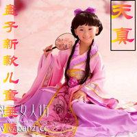 Costume child costume plate costume photo service hanfu