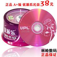 Viewsonic upl a cd dvd-r 16x discs bottled 50 blank cd dvd cd