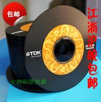 Tdk vinyl discs red blue gold cd-r music disc blank 50 carphones , bottled