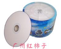 A discs dvd dvd-r 4.7g 50 dish