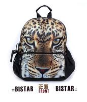 "New 12"" Kid Animal Leopard Printing Backpack Bag,School Bags For Girl,BBP101S"
