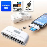 Sanwa 400-gadr002w card reader usb flash drive mobile phone sd mobile hard drive usb equipment sd