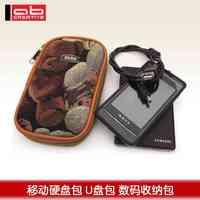 Bear mobile hard drive bag digital bag multifunctional data cable storage bag  for apple   mobile phone usb flash drive memory