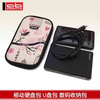 New arrival mobile hard drive bag multifunctional data cable storage bag  for apple   mobile phone usb flash drive memory card