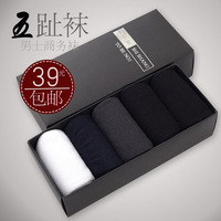 Free shipping  hot  Toe socks male 100% cotton socks thin 100% cotton knee-high boxed socks   five Fingers  Business 5 pairs