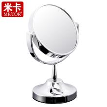 mini mirror price