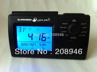 50pcs/lot HA-3006 azan clock with 1150 cities for option