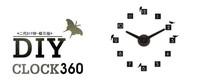 20pcs/lot Creative DIY 360 Wall Clock With Bird and Butterfly novelty households quartz wall clock HW282