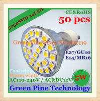 FedEX Free Shipping 50 pcs SMD 5050 24 LED 5W GU10 E27 E14 MR16 110-240V&12V LED Spotlight bulb light downlight lamp LED light