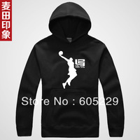 Free Shipping Hot Selling Lovers'  Hooded Jacket Fashion Hoodies James Backetball Design
