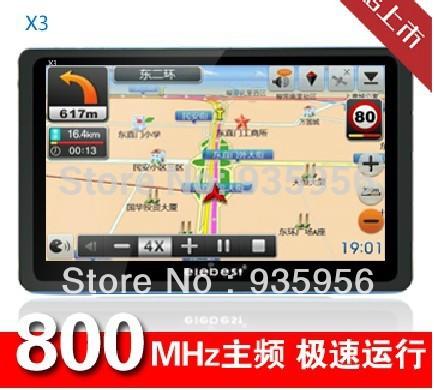 HD Slim 5 inch 4GB GPS Portable Navigation Car Car Navigation velocimetry(China (Mainland))