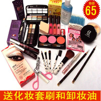 Cosmetics make-up box makeup palette full set make-up set combination 22 cleansing oil brush set