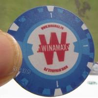 Ceramic chips customize ceramic chips