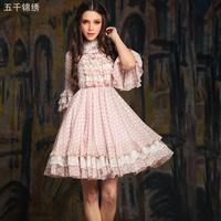 Gothic Lolita Dress  Long beautiful chiffon  Lolita  outfit