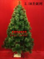 210cm encryption pine christmas tree 2.1 meters pine needle tree christmas decoration Christmas supplies  =sds210-1