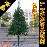Christmas supplies iron tripod christmas tree 1.8 meters 8 luxury encryption christmas tree  =sds180-1