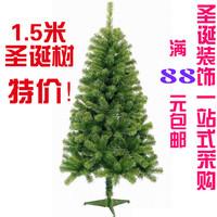Christmas decoration supplies 1.5 meters decoration big christmas tree 150cm  =sds1.5-1