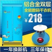 Aluminum alloy double layer dryer fast cloth drying machine super mute auto computer type touch button easy moving with wheel