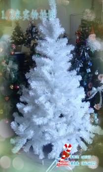 1.2 beige luxury encryption christmas tree 230 iron feet Christmas decoration  =sd1.2-1