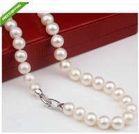 "18"" 7-8MM SOUTH SEA NATURAL WHITE PEARL NECKLACE"